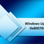 Windows update error 0x80070490 fix